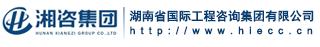 湖南工程u赢电竞客户端网
